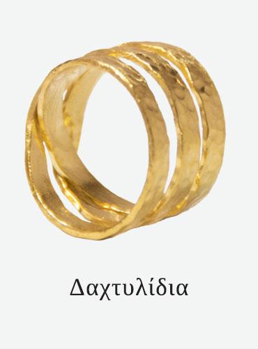 Δαχτυλίδια - Smaragda's Art