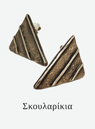 Σκουλαρίκια - Smaragda's Art